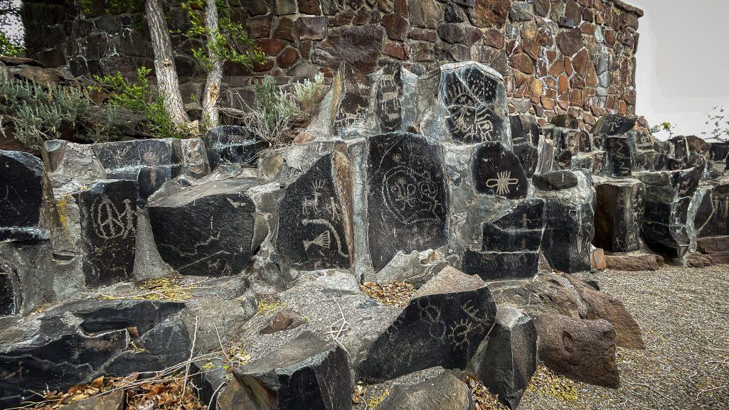 Ancient Petroglyphs