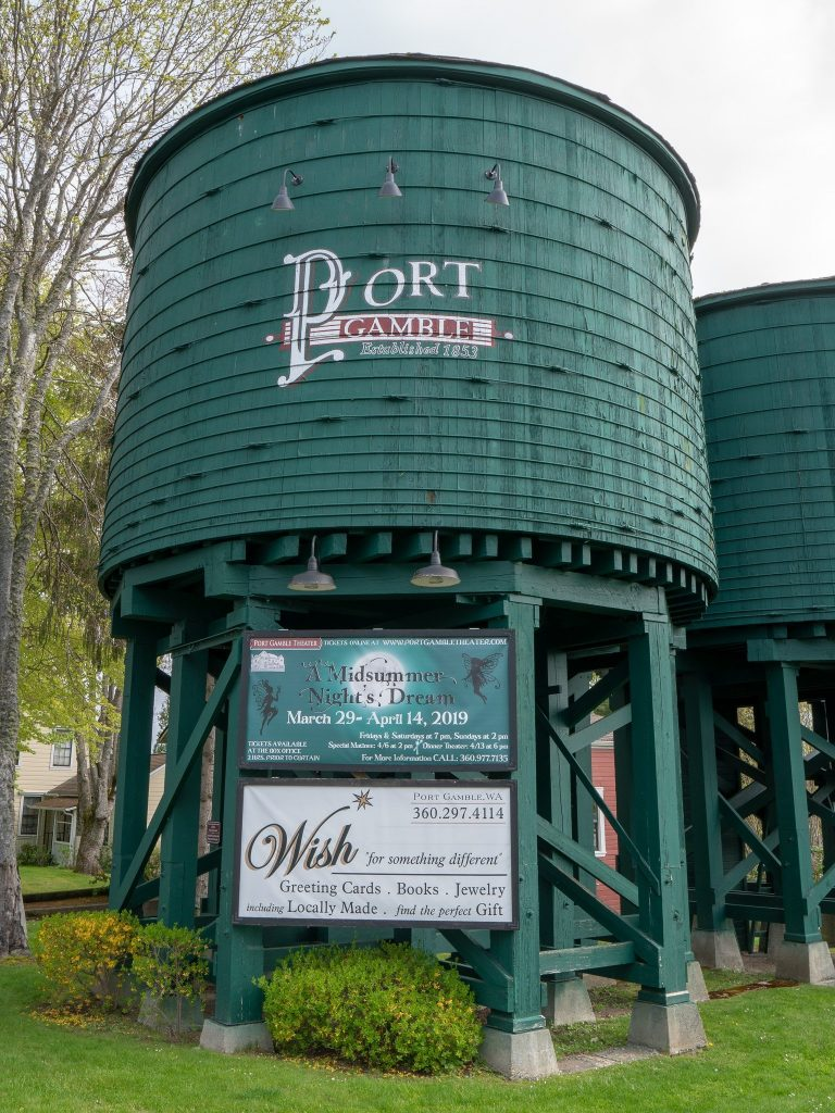 Port Gamble Cistern